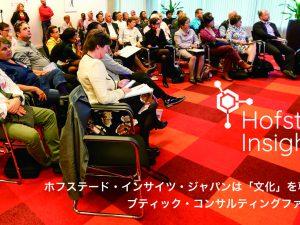 公開講座 Open Seminar