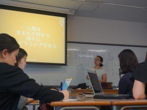慶應義塾大学にてHKIC2018 異文化ワークショップを実施