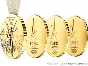パリで働く、日本人マーケターのトレンドレポート(13)スポーツの根源的価値を問う 「五輪メダル」のイノベーション