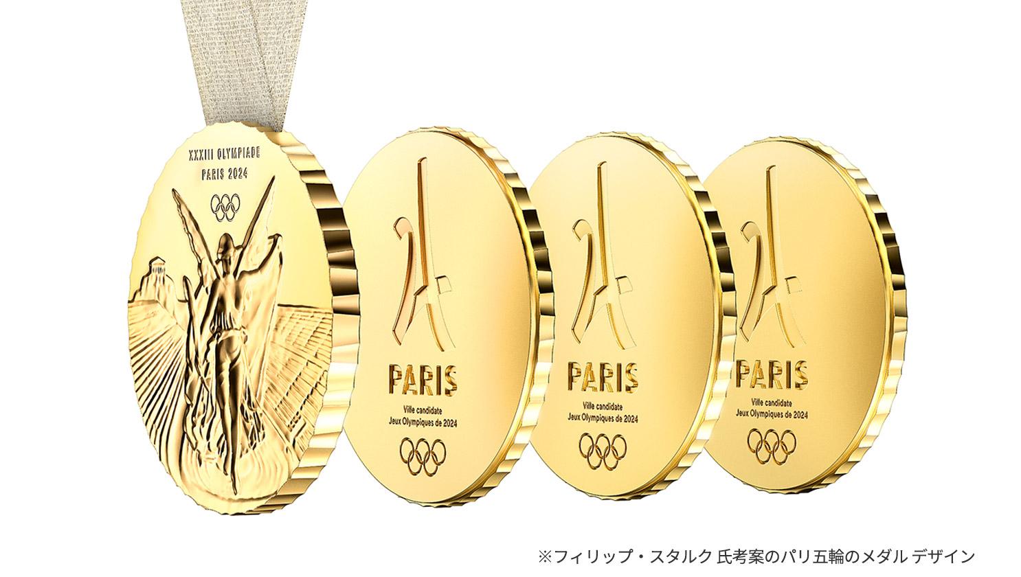 スポーツの根源的価値を問う 「五輪メダル」のイノベーション