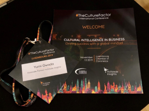 #TheCultureFactor2019 In Luxembourg 続編